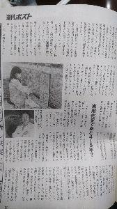 4563 - アンジェス MG(株) 🐔
