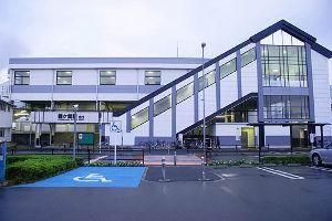 9501 - 東京電力ホールディングス(株) ちなみにこれが霞が関駅。大都会だな。