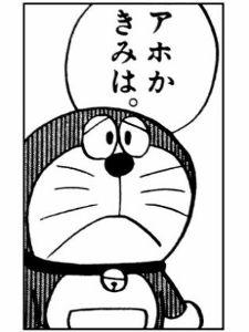 9501 - 東京電力ホールディングス(株) 反原発も地に堕ちたな  ついに事故を願うようになってきた