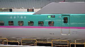★愛人が欲しいね★ 新幹線で