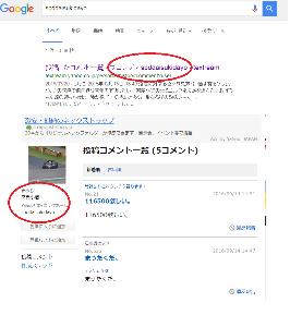 石川遼はダメ >553  あいかわらず、懲りない馬鹿だな、こいつ。