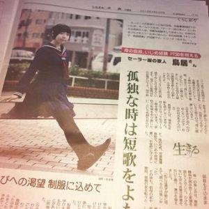 日本語雑記帳 言葉には現実を映す力が必要だ!  鳥居とキリンは秀逸!
