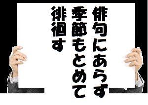 日本語雑記帳 遊んでます、、、むしろ、こうか?