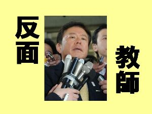 日本語雑記帳 legacy vs heritage  Legacy = money you get when yo