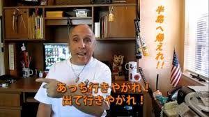 【悪質広告】  「在日韓国人Bの発言」         いい加減に学習しろよ馬鹿は お前ら(倭・猿)は本物の馬鹿か