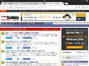 9647 - (株)協和コンサルタンツ スマートジャパンの記事ぶっちぎりで一位っすな。 Facebookのいいねがすごいw