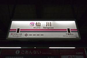 6165 - パンチ工業(株) そうなの??