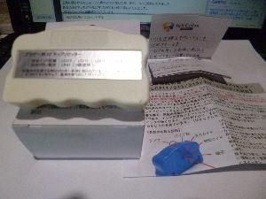 オーイ!1950年生まれの方(^o^)/ おはようございます  奈良に帰ってます 寒いですがいいお天気です 夜に小雪が降っていたようでうっすら
