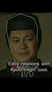 ショムニ 野々村課長役の伊藤俊人さん! 時代チャンネルっていうサイトに、元禄繚乱の動画を見つけて、伊藤さんの出演している回(17話)を見まし