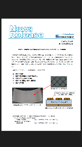 7915 - 日本写真印刷(株) ここの製品も期待で投資してるが 5214 日本電気硝子の製品も侮れないぜ  JPモルガン証券は8日付