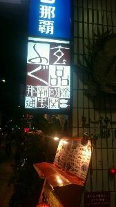 3372 - (株)関門海 ワシはまだ1万株チョイを保有してるよ 数字はともかく、優待や発行株数から400円台はあると 踏んで、