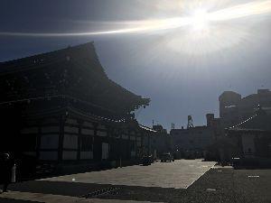 行ってきました、食べてきました、買ってみました 御府内八十八カ所の一番札所、高野山東京別院に行ってきました。 ここから新しい御朱印帳がスタートです。