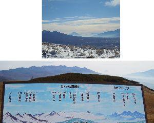 六甲山 aota****さんへ。  添付の上側の写真を覚えておられますか? 「どこでしょうか??」の問いを。