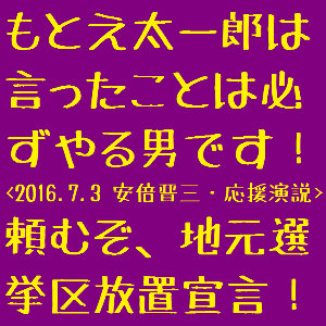 6027 - 弁護士ドットコム(株) Share the Message.