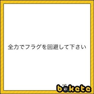 6636 - (株)ソルガム・ジャパン・ホールディングス 俺、この戦いが終わったら・・・