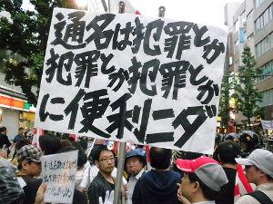 日本は近々破産するのでしょうか?  韓国で大腸菌検出が続出!   ロッテ海苔巻きや日本進出ソルビンかき氷・     平成28年6月30