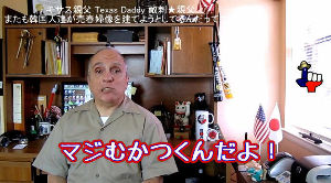 消費税を撤廃しろ! 「ヘイト」   「修正主義者」   「日本からいくら金をもらっている?」    ハ〜イ! 皆さん!