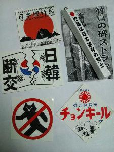 小泉は原発反対で日本を潰す気か 差別か???          人権問題か???            それとも精神の強制連行か??