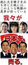 日本は韓国を「捨てた」のか・・・ 【沖縄が危ない】    結果に困惑の沖縄メディアは論点すり替え    与那国島の「自衛隊誘致」住民投