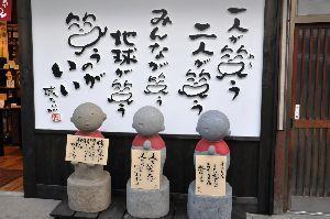 夢は旅地を駆け巡る http://gallery.nikon-image.com/146681635/albums/27