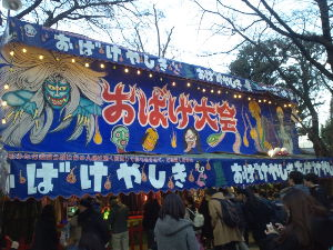 浦和駅周辺って変わるよね! 十二日まちと言えば!
