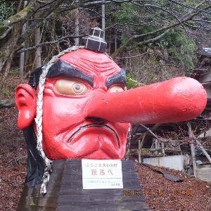 京都のタクシードライバーとお話ししませんか? 鞍馬でこんなご仁に 遭遇しませんでしたか?  もしかして 筏?