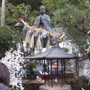 京都のタクシードライバーとお話ししませんか? 今日は立木さん詣で 大勢の老若男女様でした            お大師様