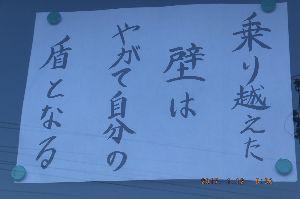 京都のタクシードライバーとお話ししませんか? 駅前の お寺様の今月の一言ですが  筏的には至難の業です