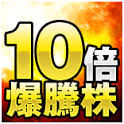 3185 - 夢展望(株) ◆◆日本一の個人投資家・五味大輔氏、エニグモを大量保有◆◆   10倍株(テンバガー)狙いで日本一の