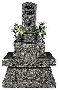 3440 - 日創プロニティ(株) 彼は逝ってしまいました。  彼は病院のベッド上で最後の言葉を残し旅立ちました。 FUGAFUGA君の