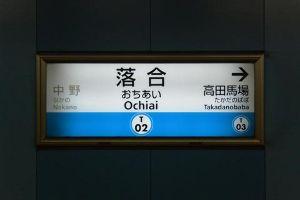 7853 - (株)フード・プラネット 深夜よ。
