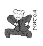 3765 - ガンホー・オンライン・エンターテイメント(株) 森下信者は6000円を譲れない。  でも、とりあえず600円にまけておく。 ^_^
