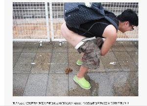 9409 - (株)テレビ朝日ホールディングス > 中国の情報がもっと欲しい。生活習慣や人々の暮らしぶり等々。  踏まないようにご注意ください