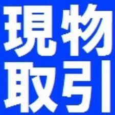 3807 - (株)フィスコ 連続下げ三手放れ三ツ星   ~特徴~  ・下落相場の状況下  ・窓を空けて下げる (下放れる)  ・