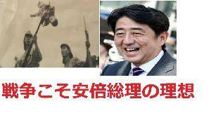 安倍総理のお友達「人工透析患者は死ね」・・・長谷川豊 旧日本軍による南京大虐殺・従軍慰安婦強制連行は歴史的事実