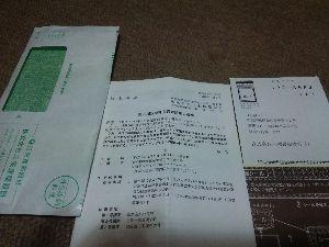 3228 - (株)三栄建築設計 期待やね❗