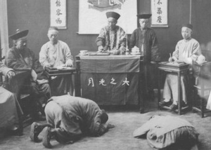 """韓国の反日騒動は、まさに、""""敵国行為""""だ。 日本は中国の属国=朝鮮を下記の状態から救ってあげた。 しかるに、韓国は日本を恨んでいる。  恩を仇で"""