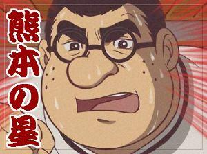 プロ野球ファンで ☆☆まったり☆☆ と話しませんか? 今日の闘魂軍団のオーダー(V)o¥o(V)  1番ショート     倉持洋一 2番セカンド