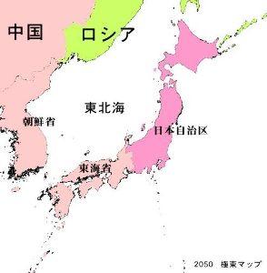河野洋平をNHK会長にして連日国会喚問! これ、10年後の日本です・・・    中国外務省から流出した  と題する地図 (翻訳版)  朝鮮は朝