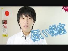 河野洋平をNHK会長にして連日国会喚問! ワンアジア財団 http://www.oneasia.or.jp/foundation/index.