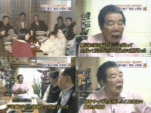 河野洋平をNHK会長にして連日国会喚問! 日本も「過去の犯罪を遡って罰する遡及法」が必要かもね!            どう考えたって「在日韓