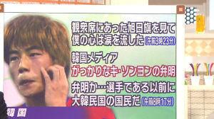 河野洋平をNHK会長にして連日国会喚問! これは使えるぞ!!                 よし!!