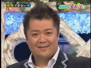 3359 - (株)タイセイ かんしちゅwww(爆)