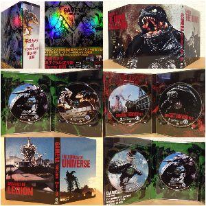 ホラー映画を作る監督が好きな人 「平成ガメラ4Kデジタル復元版 Blu-ray BOX」にウハウハ。