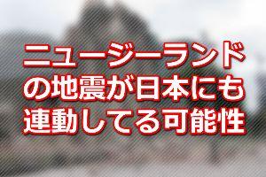 1518 - 三井松島産業(株) ◆◆まもなく日本で大地震の危険 ⇒ 三井住友建設は断固買い◆◆   11月14日にニュージ