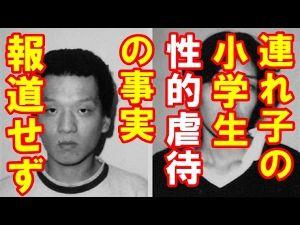 日本は北朝鮮による「無慈悲な懲罰の鉄槌」を免れない・・・ 朴・龍晧と青・木恵子に無罪判決・小6強姦放火殺害の再審・保険金かけ強姦直後に偶然火災?2人が自白