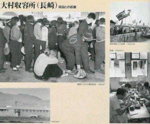 日本は北朝鮮による「無慈悲な懲罰の鉄槌」を免れない・・・ 3年間はじっとしていろ!!                       密入国の時効は3年やあーー
