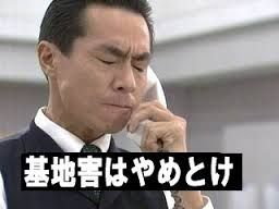 尖閣は中国領土 歴史から見ても沖縄も  栄養状態が大幅に悪化??                          真っ赤なウソです!!