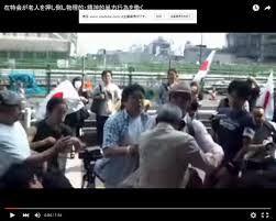安倍自民党萩生田副官房長官の暴言「旧日本軍による暴行レイプOK!」 「韓国人殺害予告をやめろ」がヘイトスピーチになると極右ファシスト安倍自民党のネットサポーターは主張し
