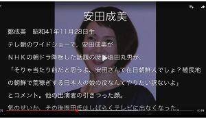 少年少女のなんでも備忘録 http://textream.yahoo.co.jp/message/1834664/seibut